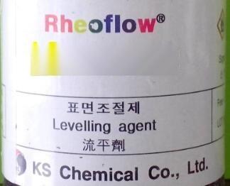 改性丙烯酸类流平剂