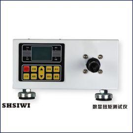 上海思为数显扭矩测试仪ST 数显扭力计 扭矩仪