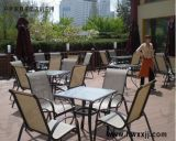 特斯林休閒傘桌陽臺戶外桌椅酒吧咖啡廳鋁合金五件套