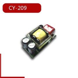 深圳长盈直销低价CY-209 9瓦可控硅调光 射灯球泡灯蜡烛灯使用LED小体积驱动电源