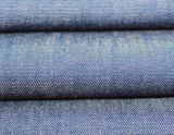 纯棉青年布,工装布定制