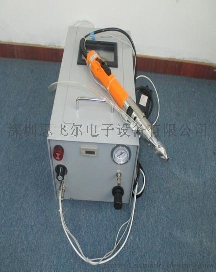 东莞厂家特价直销手持式螺丝机 锁螺丝机