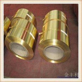 C2100黄铜板,C2100黄铜带,黄铜管
