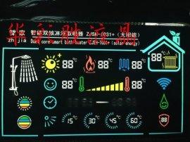 专业定制太阳能热水器LCD液晶屏