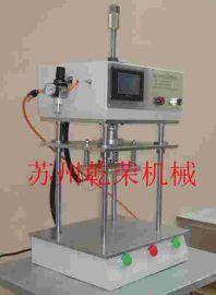供应苏州300W小型热熔机