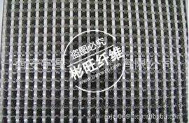 【彬旺纤维】厂家直销 进口玻碳混编平纹布