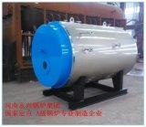 廠家直銷燃油氣1噸常壓熱水鍋爐0.7MW智慧系列