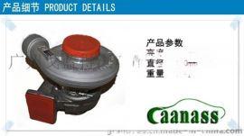 沃尔沃卡车涡轮增压器3591077/20581607