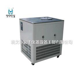 低温冷却液循环泵/低温循环泵/低温冷水机