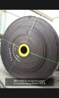 钢丝绳芯输送带