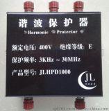 美电 JLHPD99谐波保护柜