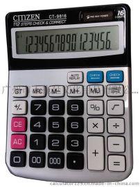 CMZEN CT-980 16位电子查数计算器 出口计算器