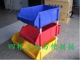 大兴PP原料物料盒│环保元件收纳盒│塑料盒蓝色