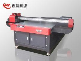皮革布料PU箱包UV平板万能打印机TS1015