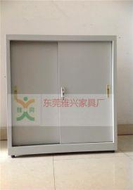 东莞雅兴yx-29文件柜地柜东莞矮柜储物柜移门地柜东莞文件柜