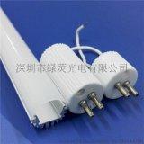 深圳綠熒光電供應T5分體化日光燈套件