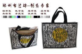 北京帆布袋厂,帆布包生产厂家,手提袋供应商