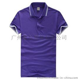 广州定做广告衫订做班服纯棉团队服促销T恤印花空白翻领文化衫