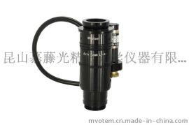 自动变倍镜头 变焦镜头 电动变倍镜头 Mvotem 工业镜头
