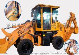 挖掘装载机视频_全工WZ25-12_小型挖掘装载机