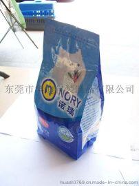 广东东莞厂家直销猫粮狗粮复合袋包装袋四边封袋铝箔袋