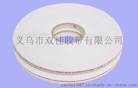 膠帶廠供應廣和牌3毫米PE封緘膠帶