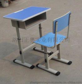 洛阳正奥学生课桌椅套装 学校双人课桌凳批发定制