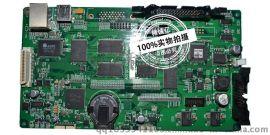 HPC09CPU板A07101-10A-B PI电脑海天富士HPC09电脑CPU板C110006 PIMM09-50及维修,富士HPC09电脑CPU板