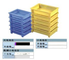湖南长沙耐高温的塑料电池盒 装零件的小箱子