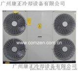 comzen超低温空气源热泵