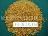 沧州双蜂蜡业供应工业用珠状烘干胶