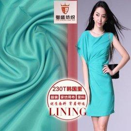 210T西装里布 230T涤塔夫 涤丝纺 韩国里涤纶箱包里料