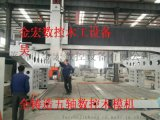 五轴木模木模机CNC6060Z2000 数控木模机 木木模雕刻机CNC木工加工中心