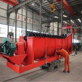 江西石城专业生产选矿设备  筛沙机 洗沙机 分沙机