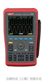 UTD1062C手持示波表 数字示波器