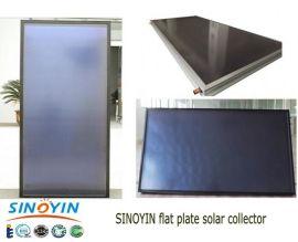 太阳能集中供热系统,平板型太阳能集热器,平板太阳能集热器 集热板 工程板