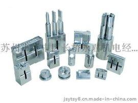 销售15、20KHZ超声波焊接模具\焊头\治具