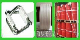 梦茂MM-13纤维带13mm