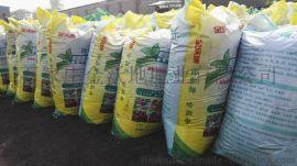 福建有机肥批发 金沃地生物有机肥价格实在 放心肥料
