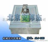 旱厕改造蹲便器、旱厕专用DBD型打包蹲便器、打包蹲厕