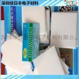 大量供应氧化锆陶瓷板 高强度氧化锆陶瓷片 陶瓷基片