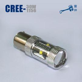 30W LED汽车灯 1156 高亮 科瑞光源 转向灯