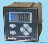 工业在线PH计 MP113 Meller台湾梅勒 进口ph计