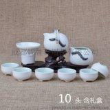 成都10头礼品茶具套装定制厂家 可定制logo