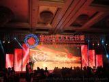 福州酒店布置公司活动布置执行策划道具舞台灯光音响设备出租赁演员演出节目