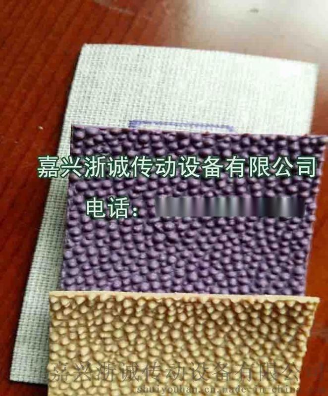 韩国进口刺皮包辊带BOLIM-404