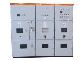 勇顺电气KYN28高压柜