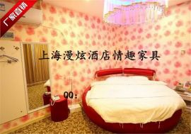 主题酒店水床 圆形水床 电动床 豪华影视床