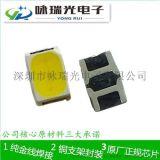 供应散热片led3020 0.2W 20-22LM贴片白光