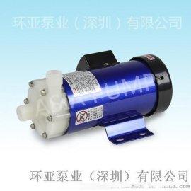 MP-40RM耐酸碱小型磁力泵 金刚线电镀专用磁力泵 无轴封驱动磁力泵